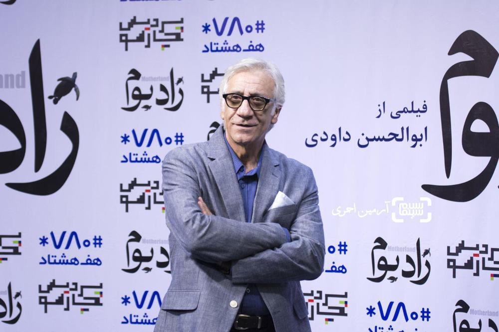 مسعود رایگان در اکران خصوصی فیلم «زادبوم»