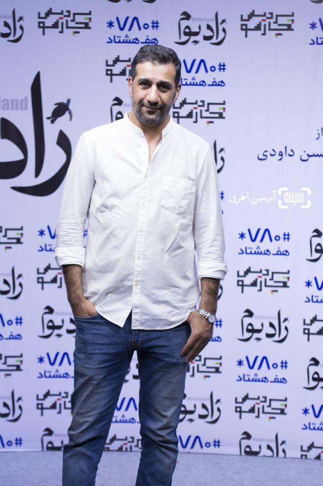 محمد نادری در اکران خصوصی فیلم «زادبوم»
