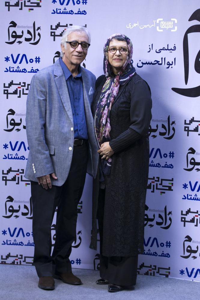رویا تیموریان و همسرش مسعود رایگان در اکران خصوصی فیلم «زادبوم»