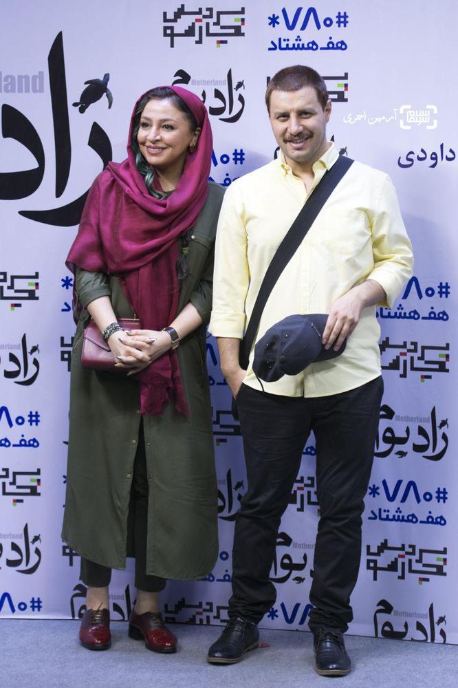 جواد عزتی و همسرش مه لقا باقری در اکران خصوصی فیلم «زادبوم»