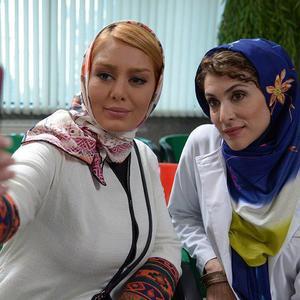 ویشکا آسایش و سحر قریشی در فیلم «من و شارمین»