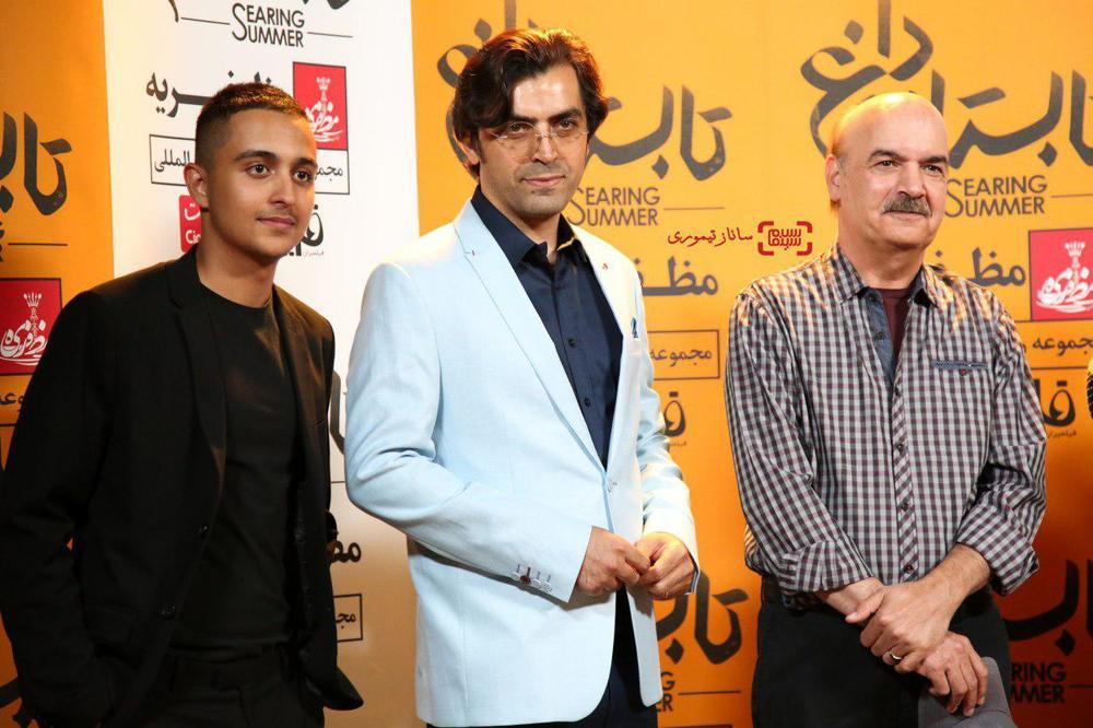 ایرج طهماسب، ابراهیم ایرج زاد و یسنا میرطهماسب در اکران خصوصی فیلم «تابستان داغ»