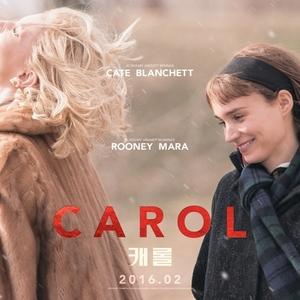 فیلم «کارول»(carol) با بازی کیت بلانشت و رونی مارا