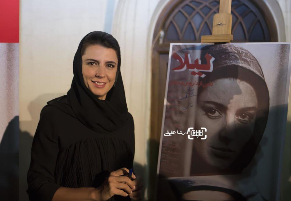 لیلا حاتمی در اکران خصوصی فیلم سینمایی «لیلا»