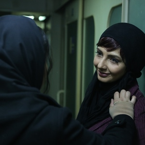 بهار نوحيان در فیلم خنده هاي آتوسا