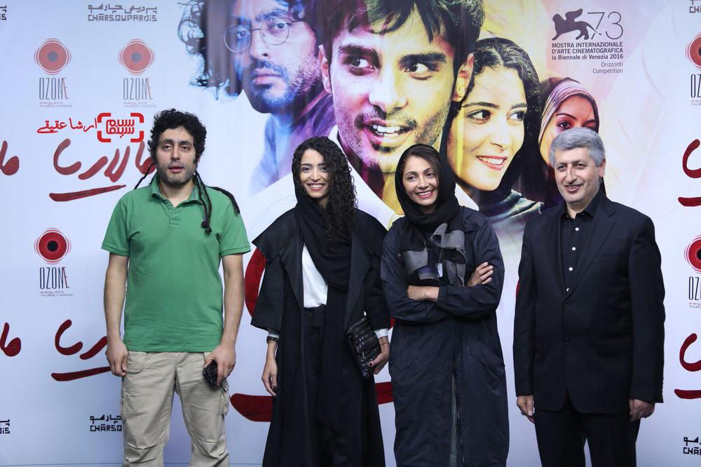 آذرخش فراهانی، ساغر قناعت، نیلوفر خوش خلق و مسعود ردایی در اکران خصوصی فیلم «مالاریا»