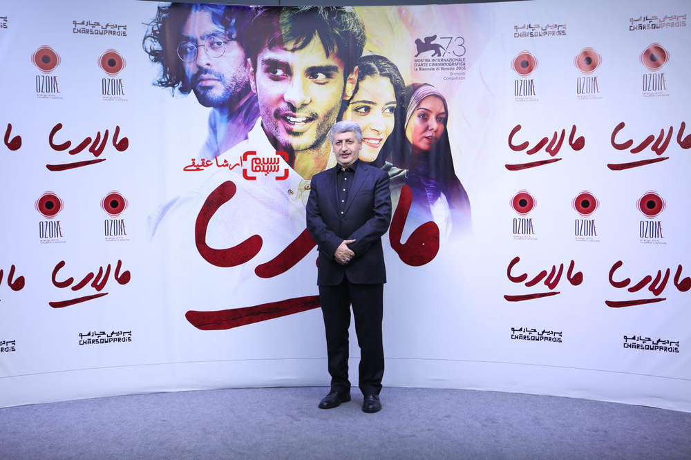 مسعود ردایی در اکران خصوصی فیلم «مالاریا»