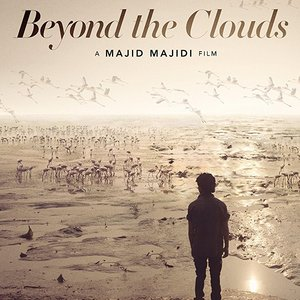 پوستر فیلم «آن سوی ابرها»(Beyond The Clouds)