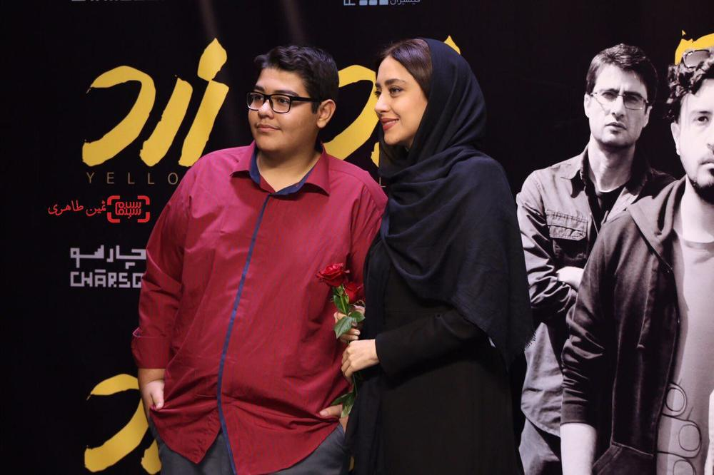 بهاره کیان افشار در اکران مردمی «زرد» در پردیس سینمایی چارسو