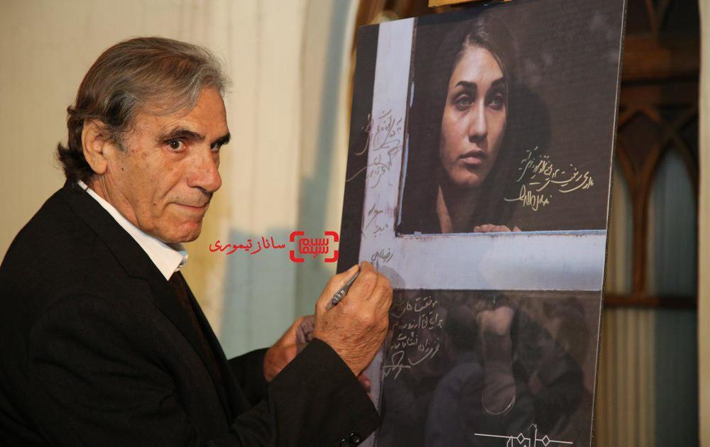 رضا ناجی در اکران خصوصی فیلم «خانه»(ائو)