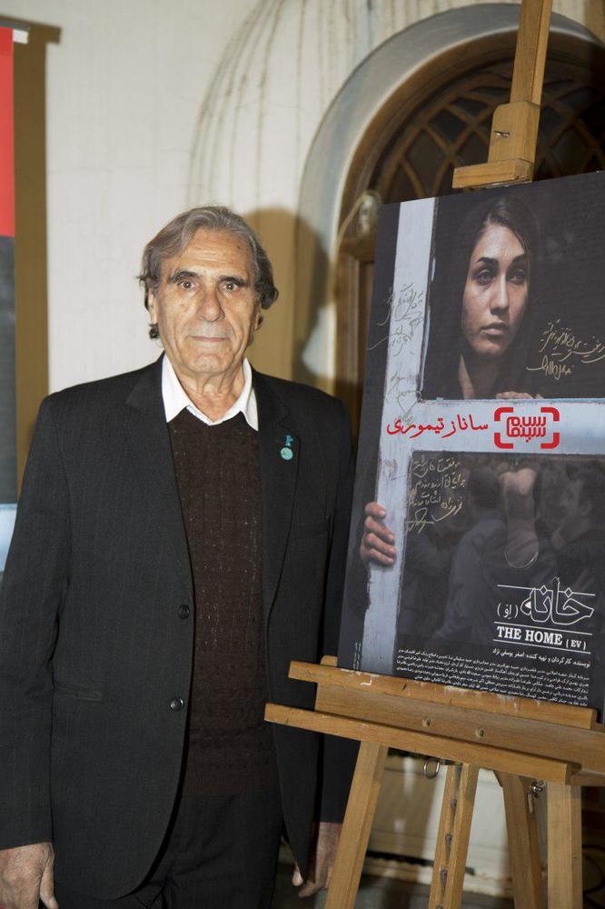 رضا ناجی در اکران خصوصی فیلم سینمایی «خانه»(ائو)