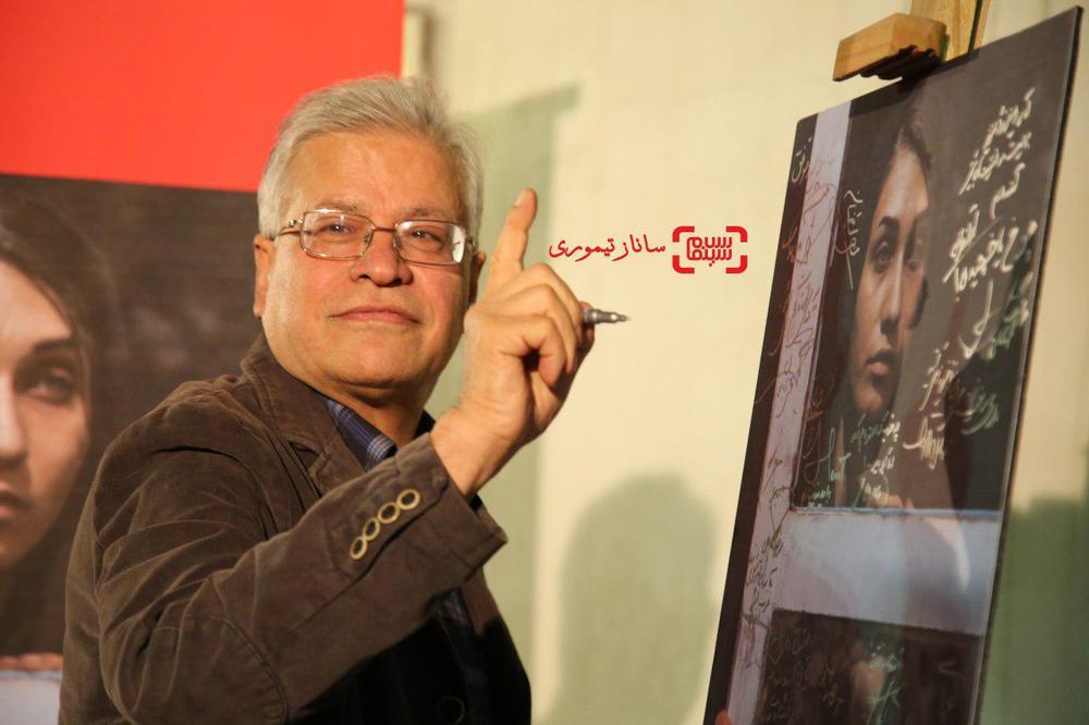 عباس یاری در اکران خصوصی فیلم «خانه»(ائو)