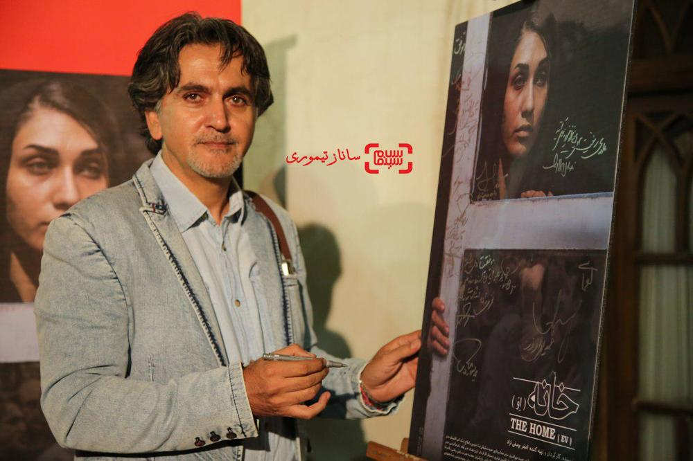 غلامرضا باقری در اکران خصوصی فیلم «خانه»(ائو)