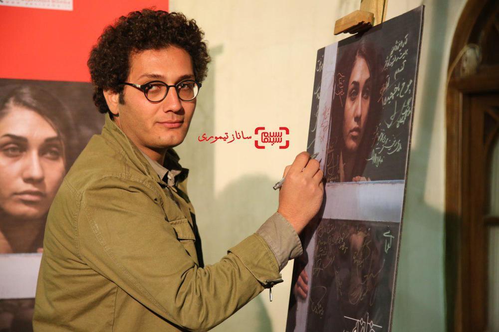 حسین قورچیان در اکران خصوصی فیلم «خانه»(ائو)