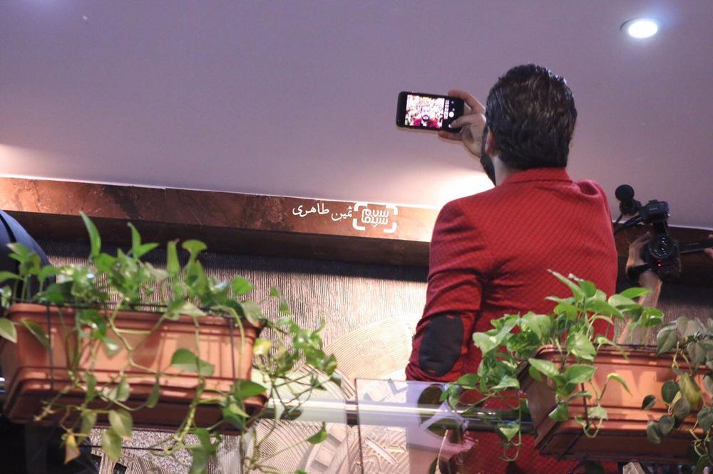 میلاد کی مرام در اکران خصوصی فیلم سینمایی «غیر مجاز»