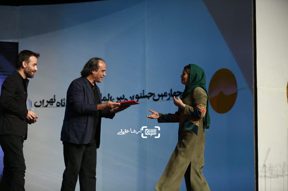 عاطفه محرابی در اختتامیه سی و چهارمین جشنواره فیلم کوتاه تهران