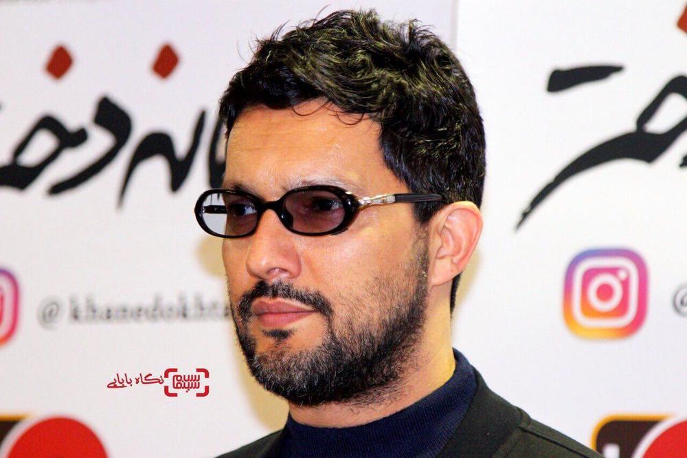 حامد بهداد در اولین اکران مردمی فیلم «خانه دختر» در پردیس سینمایی کوروش