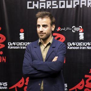 شهرام مکری در اکران خصوصی فیلم «هجوم»