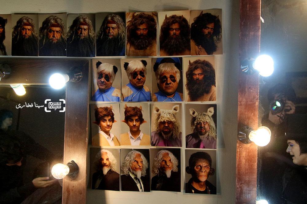 اتاق گریم فیلم سینمایی «آهوی پیشونی سفید2»