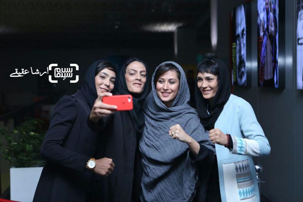 مهتاب کرامتی و خواهران منصوریان در اکران خصوصی مستند «صفر تا سکو»
