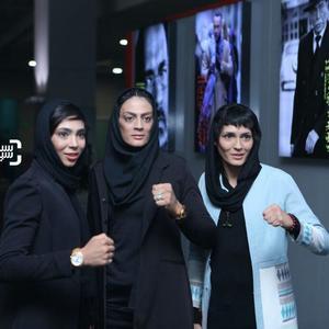 خواهران افسانه ای ووشو ایران و جهان در اکران خصوصی مستند «صفر تا سکو»