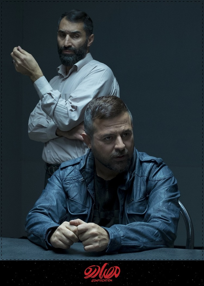 هادی کاظمی و هومن سیدی در فیلم «مصادره»