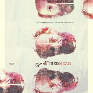 پوستر فیلم «کله سرخ»
