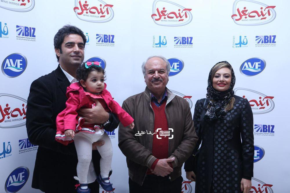یکتا ناصر، منوچهر هادی، سوفیا هادی و رضا نیکخواه در اکران خصوصی فیلم «آینه بغل»