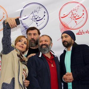 پرستو صالحی، علی نصیریان، علی صالحی و مجید صالحی در اکران مردمی فیلم «ثبت با سند برابر است»