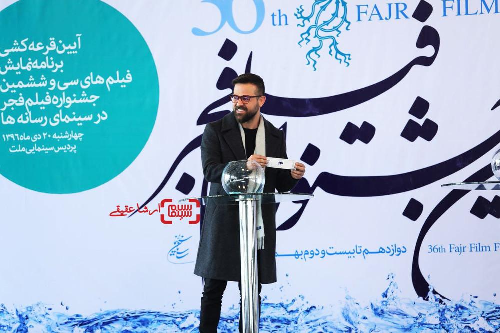 هومن سیدی در اولین قرعه کشی برنامه زمانی سینمای رسانه جشنواره فیلم فجر