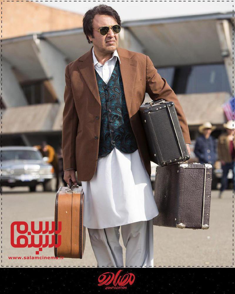 رضا عطاران در فیلم «مصادره»