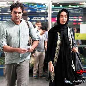 بهاره افشاری و پوریا پورسرخ در فیلم عشق و جنون