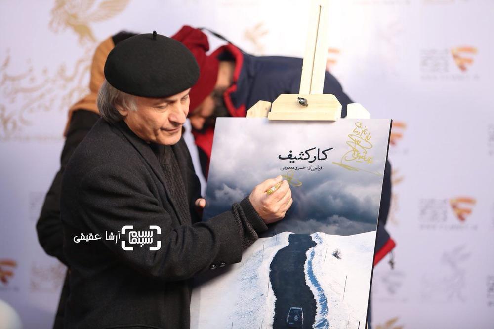خسرو معصومی در مراسم رونمایی از پوستر «کار کثیف» در برنامه دو قدم تا سیمرغ در سینما ملت