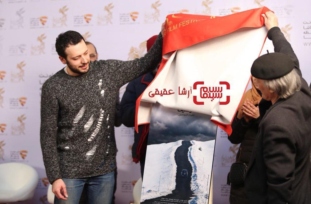پدرام شریفی در مراسم رونمایی از پوستر «کار کثیف» در برنامه دو قدم تا سیمرغ در سینما ملت