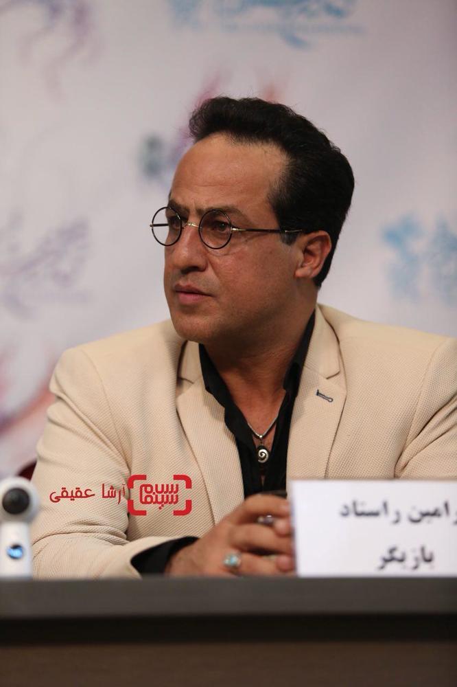 رامین راستاد در نشست خبری «کامیون» در سی و ششمین جشنواره فیلم فجر