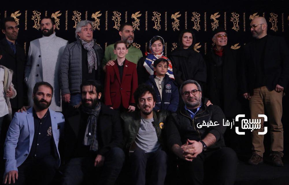 اکران «بمب یک عاشقانه» در جشنواره فیلم فجر 36