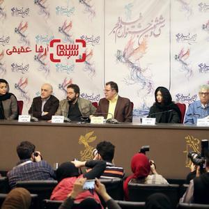 نشست خبری فیلم سینمایی جشن دلتنگی در کاخ جشنواره سی و ششم