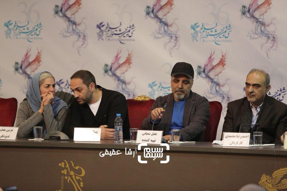 نشست خبری «سوءتفاهم» در کاخ رسانه سی و ششمین جشنواره فیلم فجر