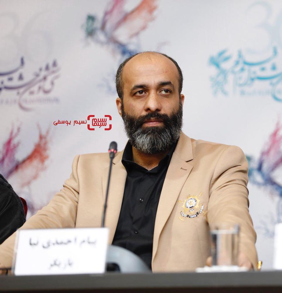 پیام احمدی نیا در نشست خبری فیلم «کار کثیف» در سی و ششمین جشنواره فیلم فجر
