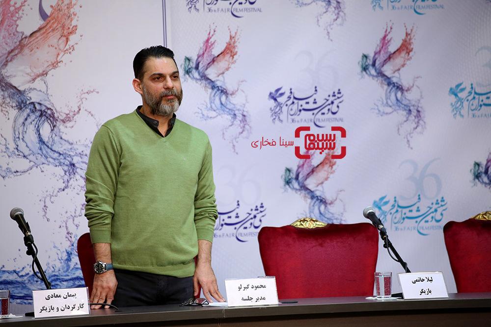 پیمان معادی در اکران فیلم «سوءتفاهم» در سی و ششمین جشنواره فیلم فجر
