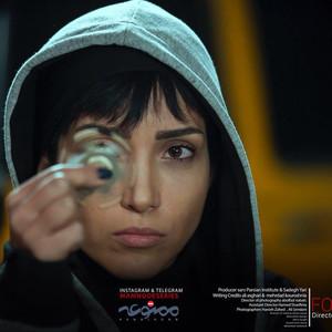 خاطره اسدی در سریال «ممنوعه»