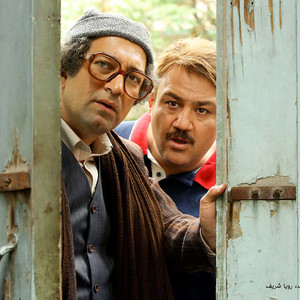 مهران غفوریان و مجید صالحی در فیلم «ما خیلی باحالیم»