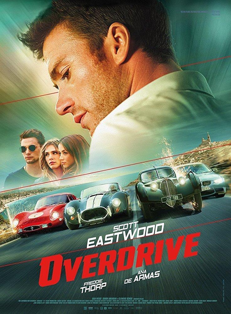 پوستر فیلم سینمایی «فرامحرک»(Overdrive)