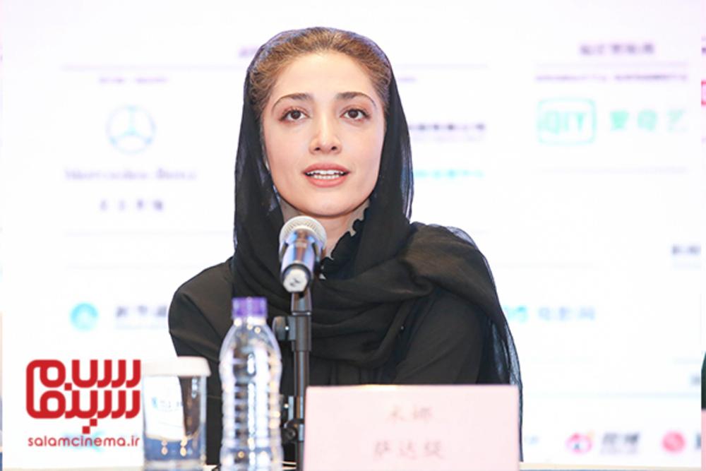 مینا ساداتی در نشست پرسش و پاسخ فیلم سینمایی «تابستان داغ» در جشنواره فیلم پکن