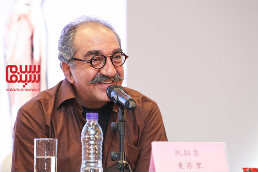 تورج منصوری در نشست پرسش و پاسخ فیلم سینمایی «ملی و راه های نرفته اش» در جشنواره فیلم پکن2018