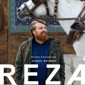 پوستر بین المللی فیلم «رضا»