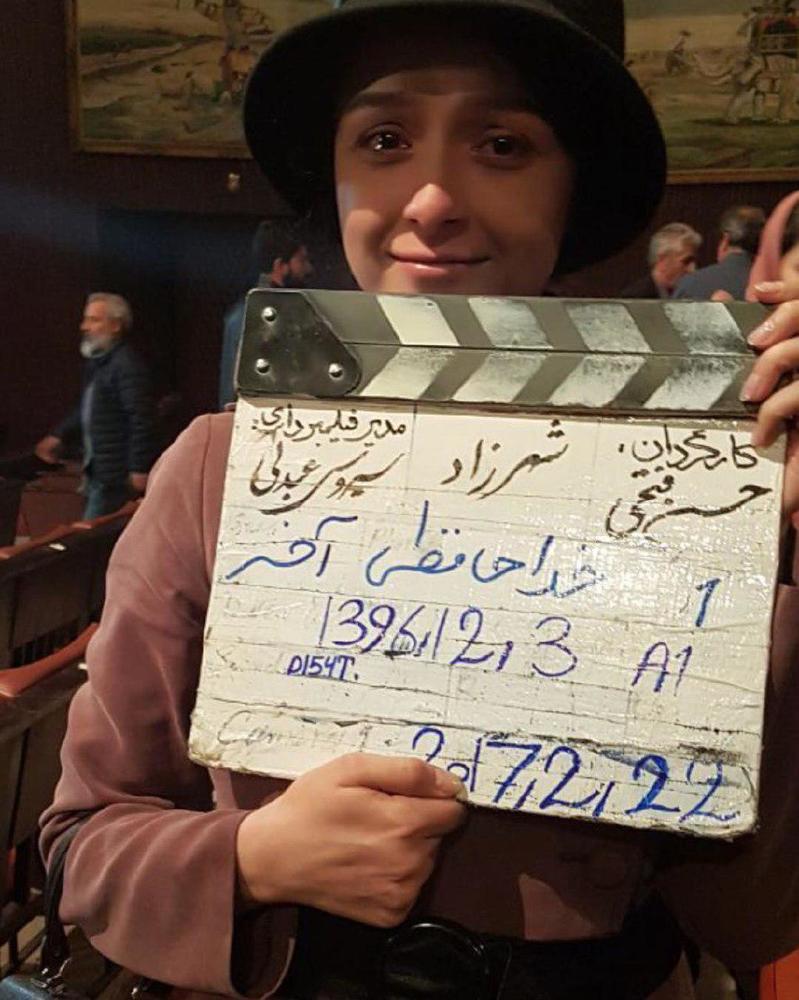 ترانه علیدوستی در آخرین روز فیلمبرداری سریال «شهرزاد 3»