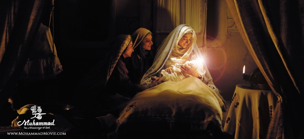 فیلم سینمایی محمد رسول الله(ص) ساخته مجید مجیدی