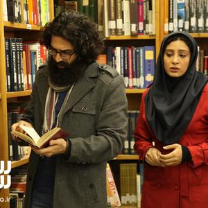 حدیثه تهرانی و محمدعلی محمدی در فیلم «عشقولانس»