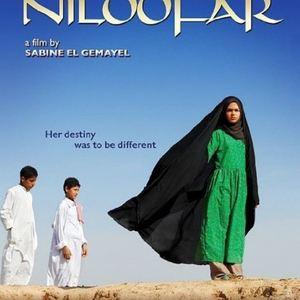پوستر فیلم «نیلوفر»(Niloofar)